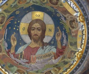 Savior on spilled blood church mosaic