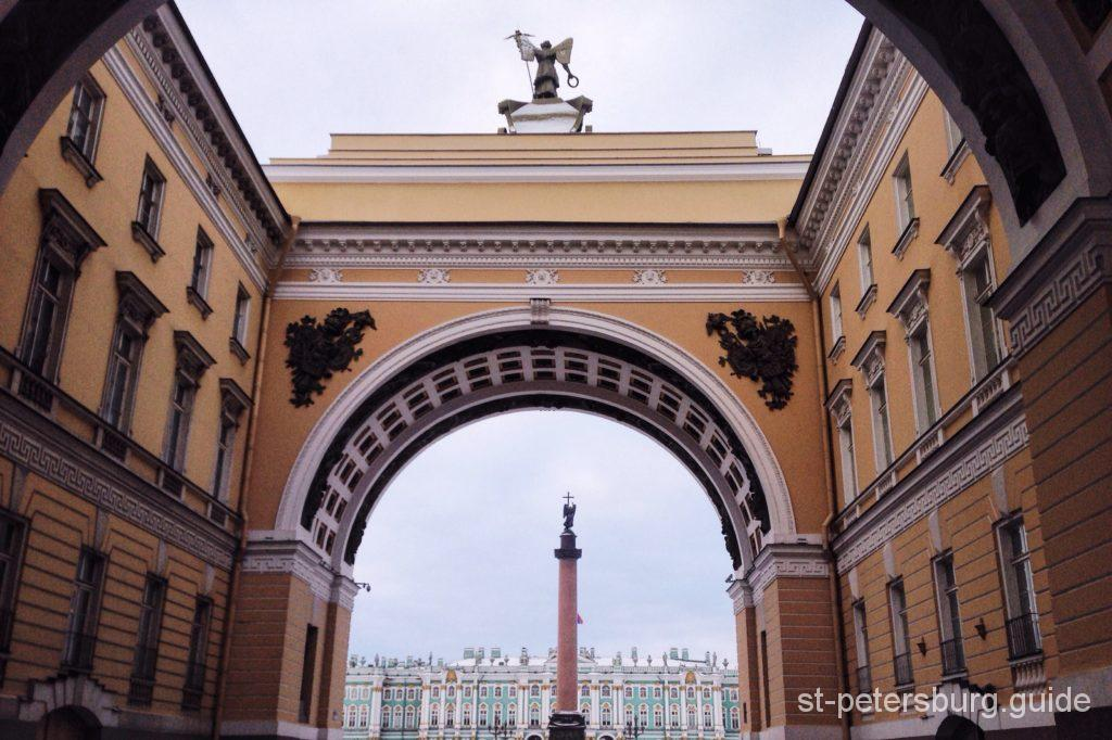 General Staff Arch and Alexander's Column
