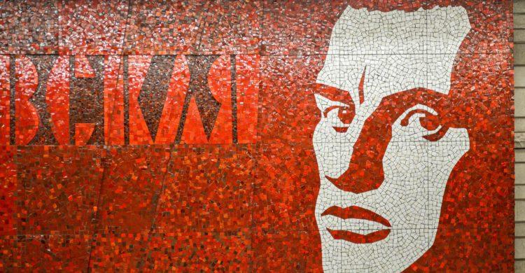 Mayakovskaya Metro Station Mosaic - sight of the excursion