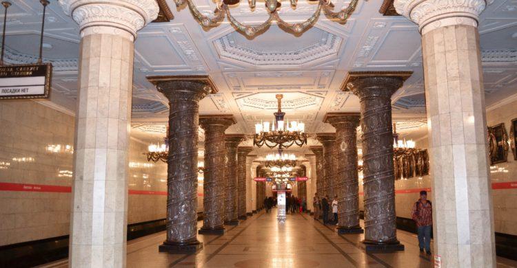 Metro Station Avtovo Columns