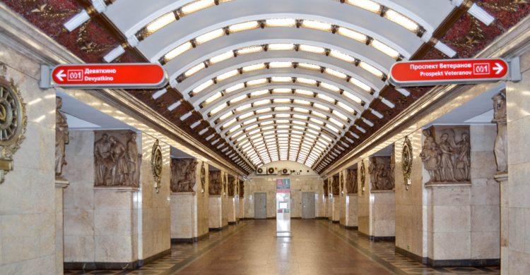 Metro Station Narvaskaya a part of subway excursion