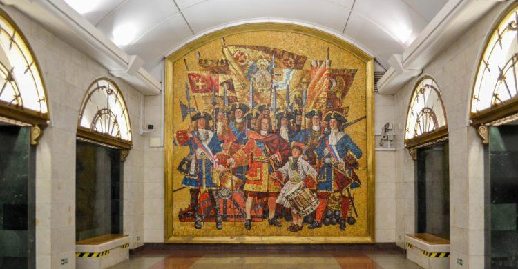 Mosaic Semenov Regiment Zvenigorodskaya Station subway excursion