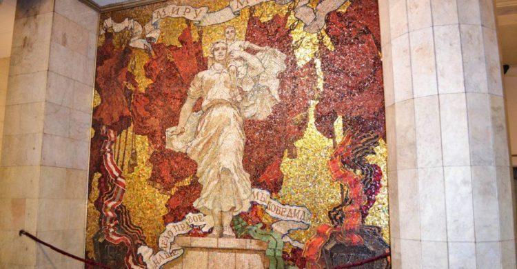 Mosaic Victory Pobeda Avtovo