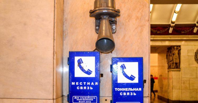 Subway tour - Narvaskaya Speaker