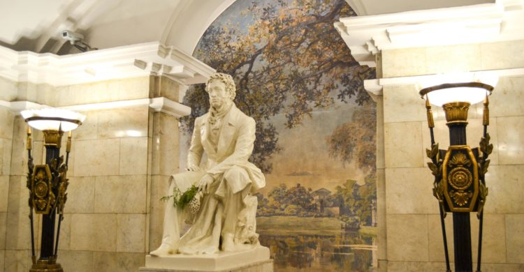 Pushkinskaya Metro Hall