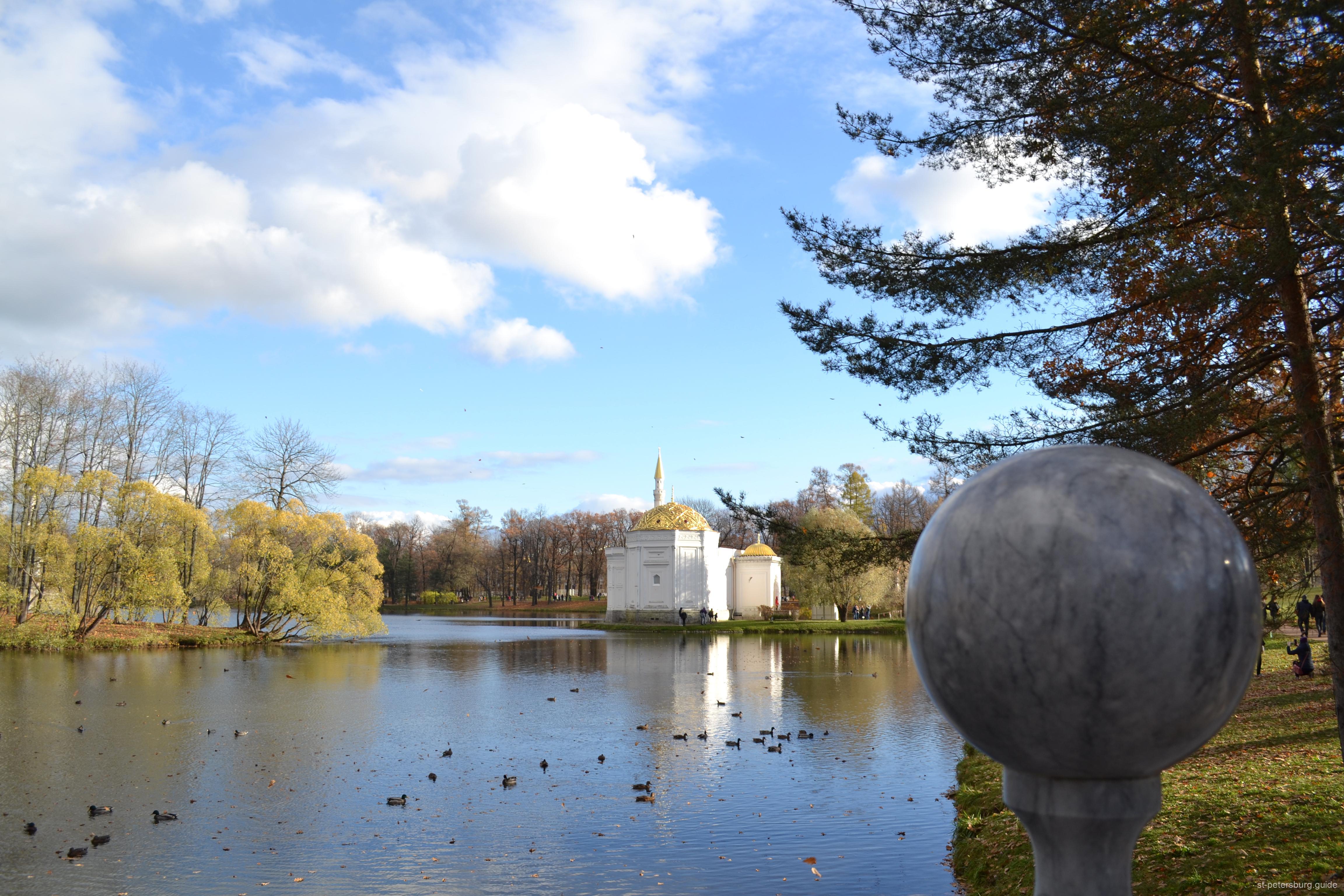 Catherine Palace Lake