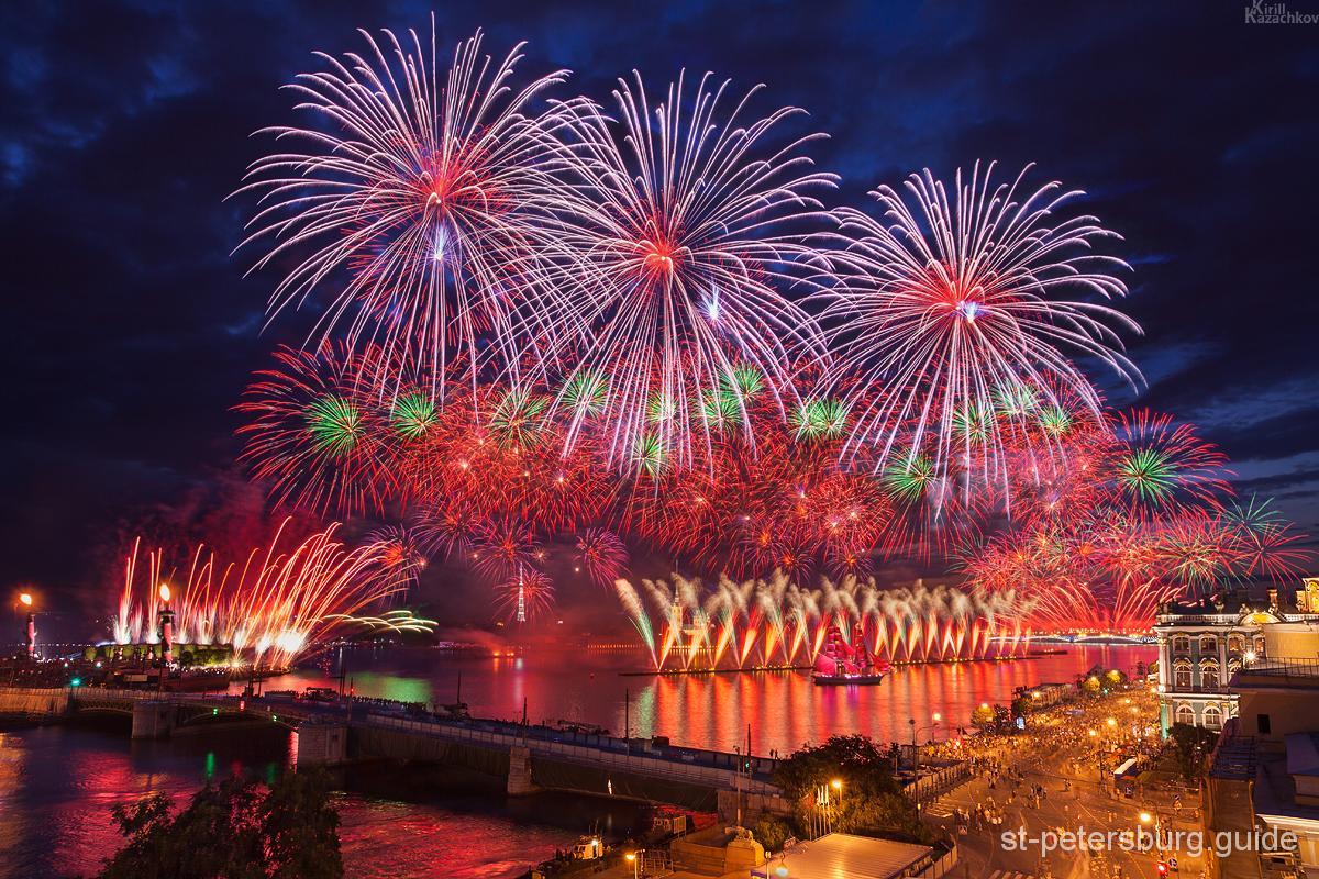 Celebration of Scarlet Sails