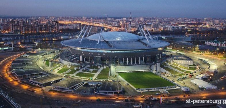 Championship cup stadium St Petersburg