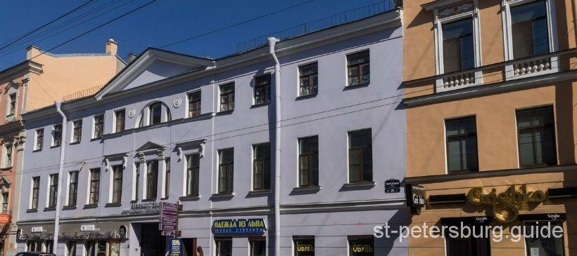 Presumable house of Parfion Rogozhin