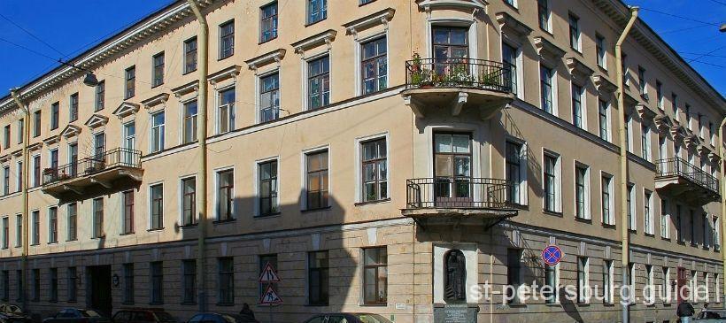Raskolnikov house in Saint-Petersburg