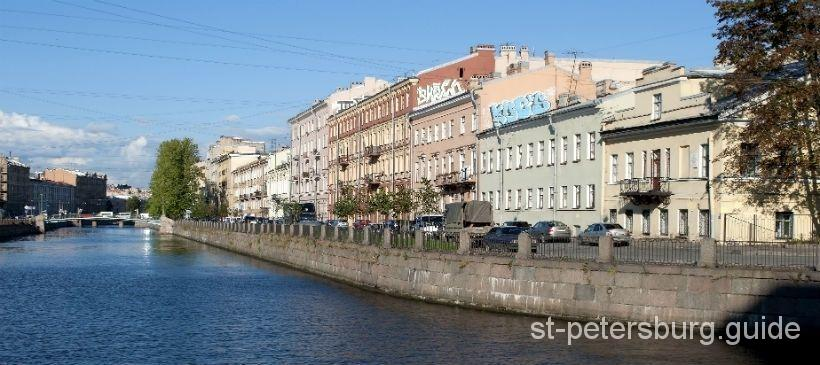 Saint-Petersburg rivers in the literature Kolomna