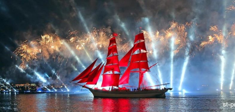Scarlet Sails Festive