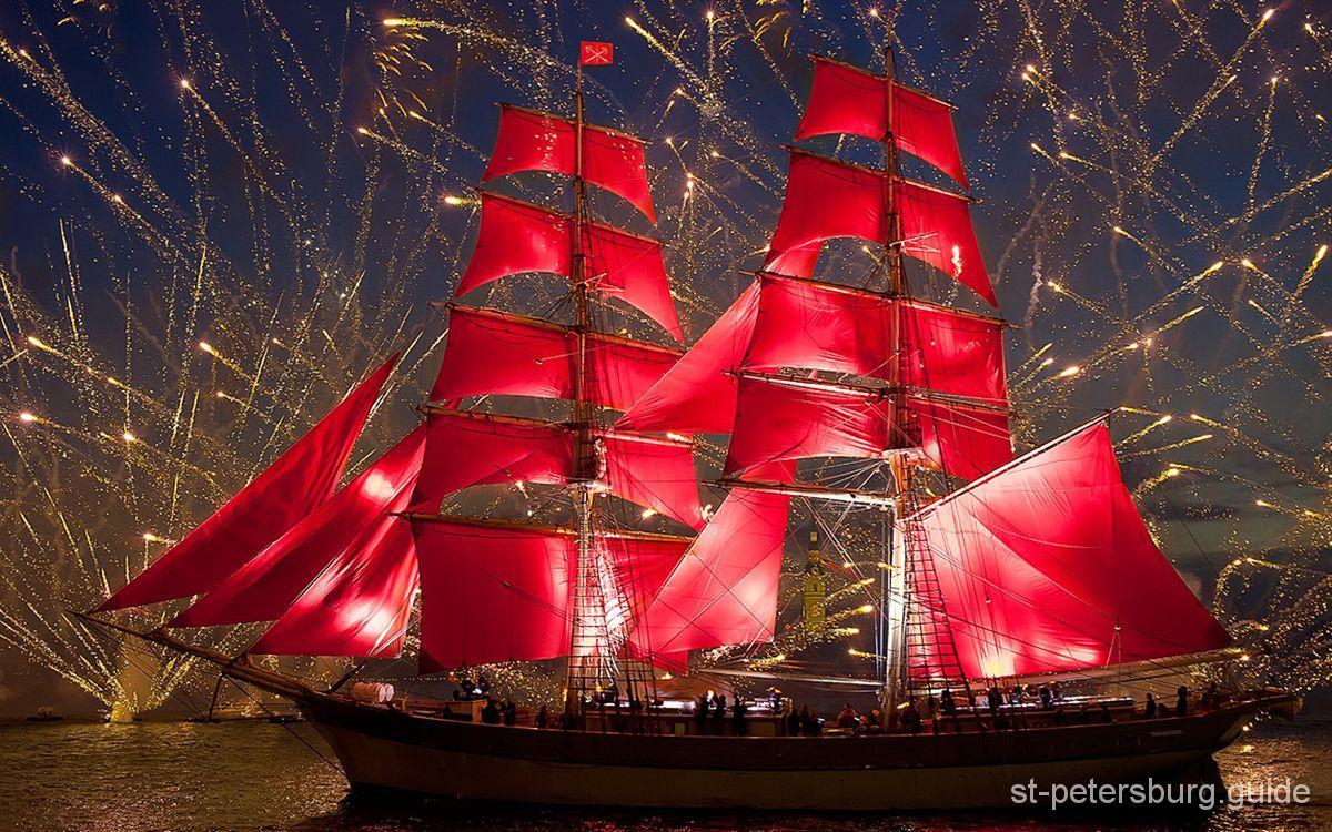 Scarlet Sails Ship
