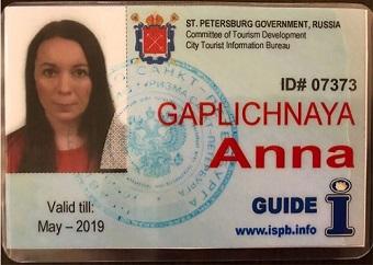 St Petersburg guide license