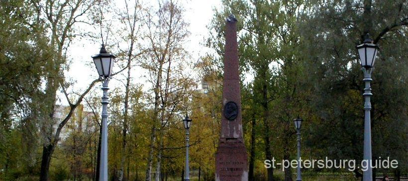 monument on Pushkin's death place duel