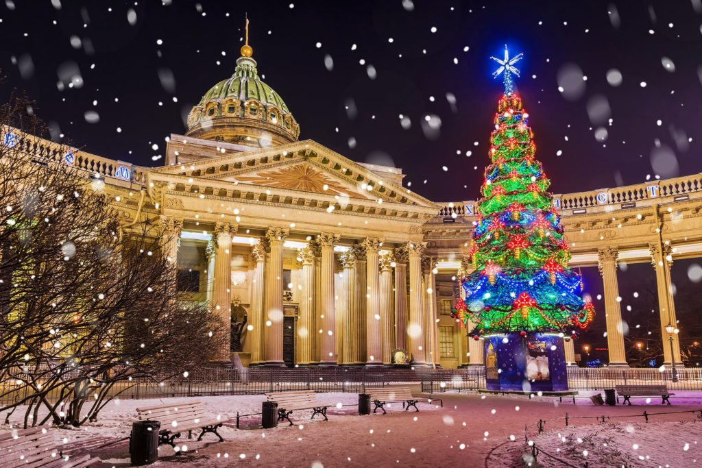 The Festively Decorated Kazan Cathedral