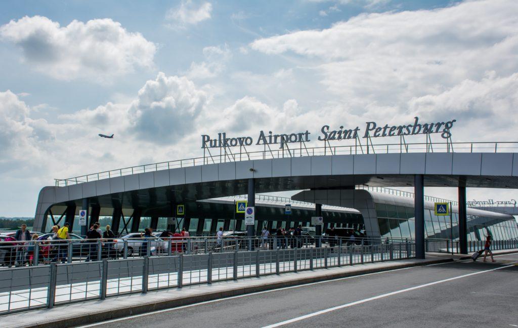 Pulkovo Airport Main Terminal