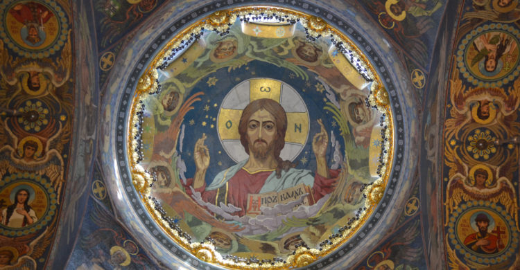 St Petersburg walking - ceiling of the Savior on blood