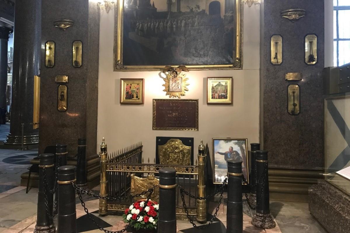 Kazan Cathedral tomb