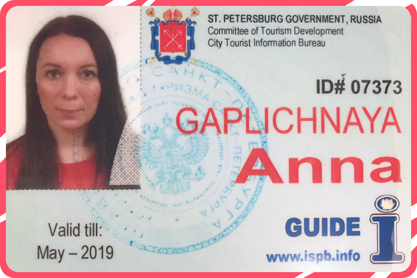 Anna Gaplichnaya guide license