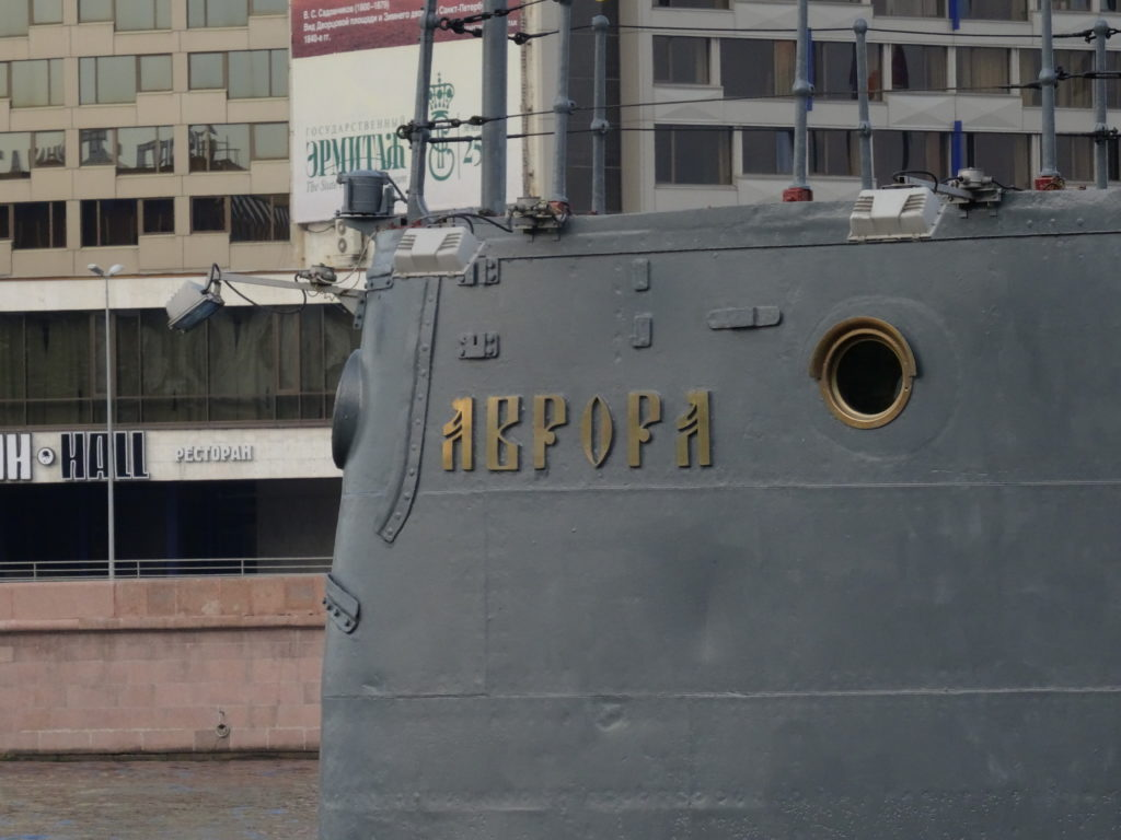 Aurora cruiser in St Petersburg