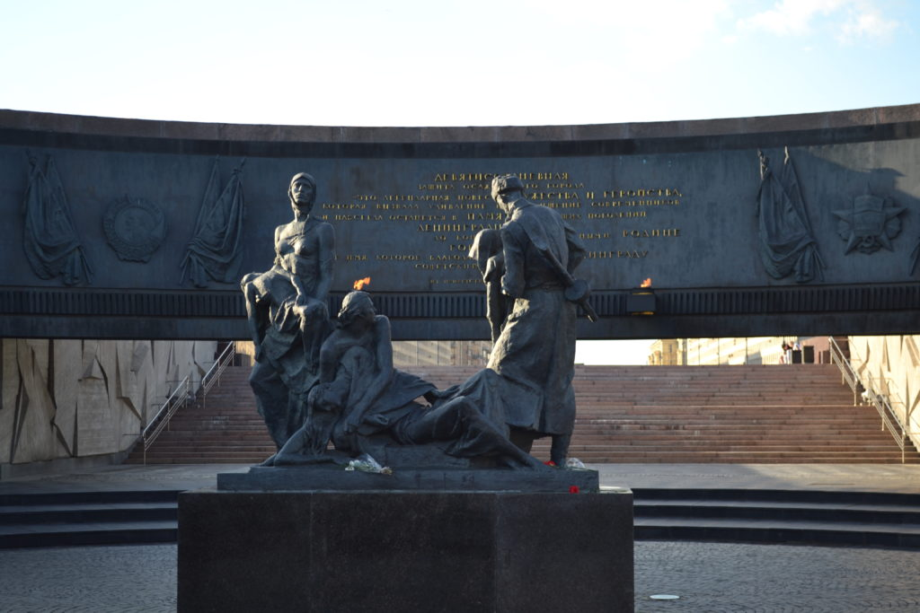 Bronze figures of Leningrad defenders, St Petersburg