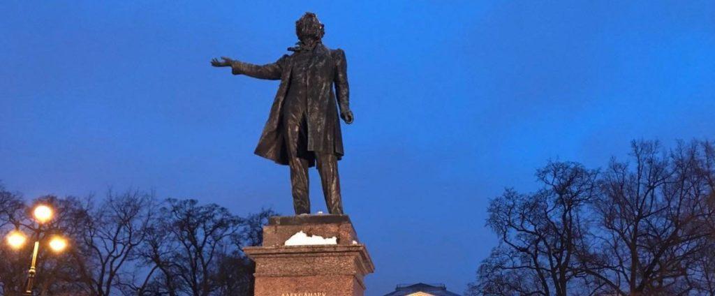 Pushkin on the Art Square