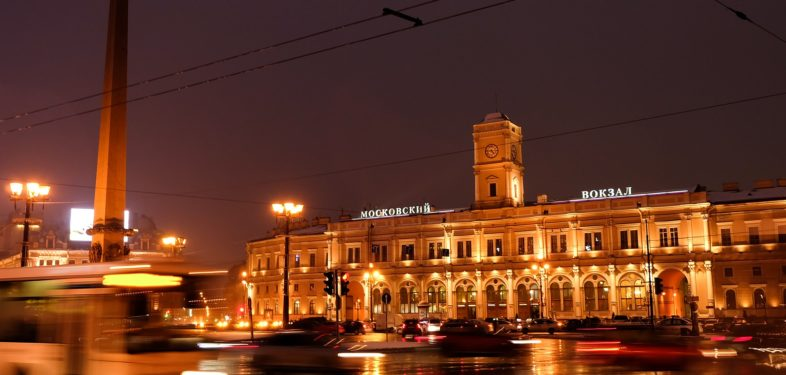 Moscow railway station in St Petersburg Russia