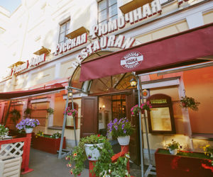 russian vodka museum and restaurant by stroganoff in st petersburg