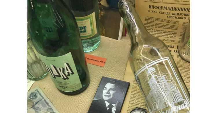 Bottles and historical documents, photos as a part of exposition. Russian vodka museum in Saint Petersburg Russia