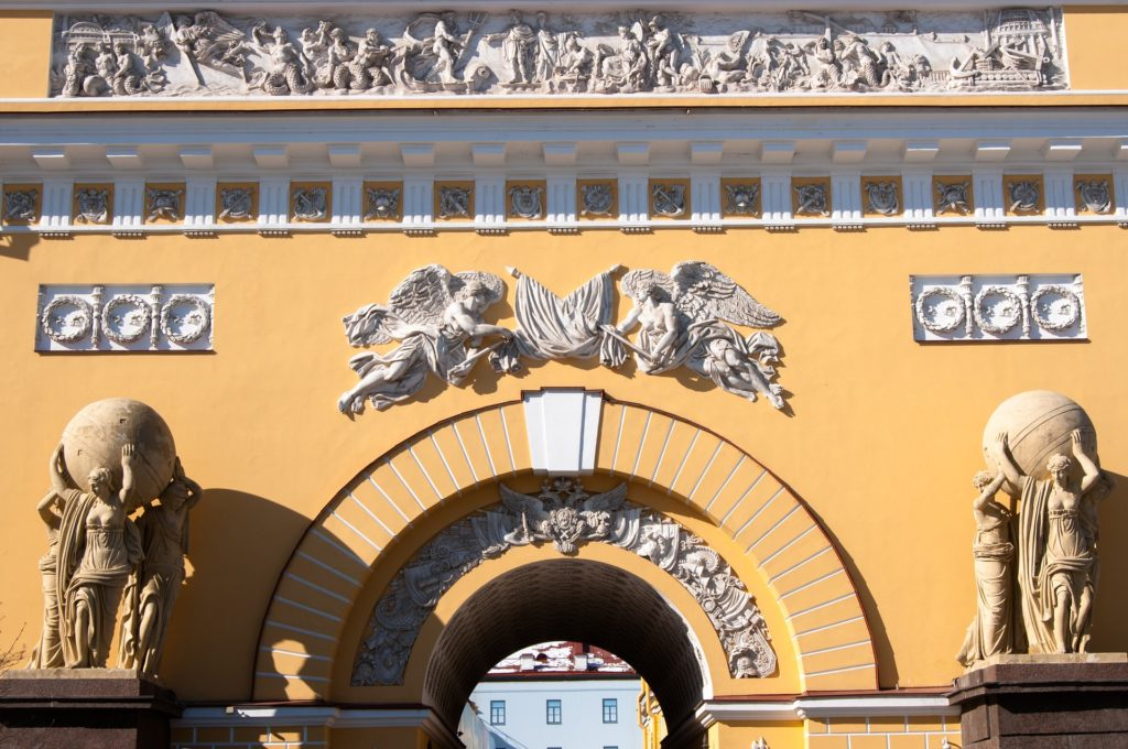 The arch of the Admiralty with Nymphs in St Petersburg