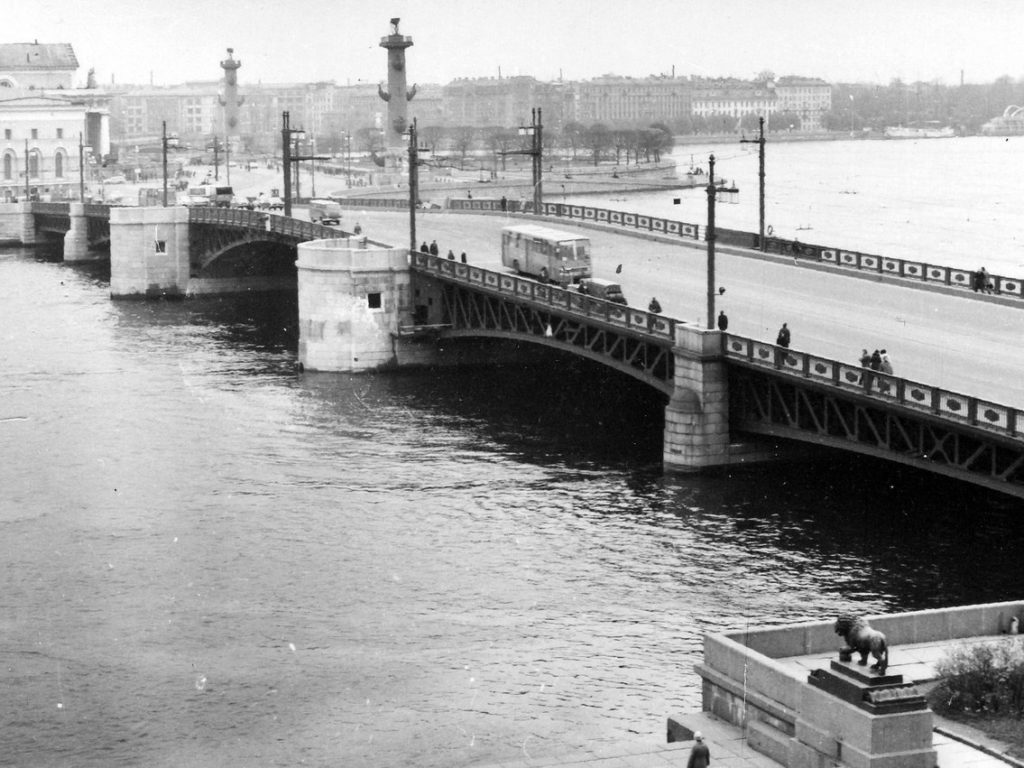 St Petersburg Palace bridge during the Soviet Times