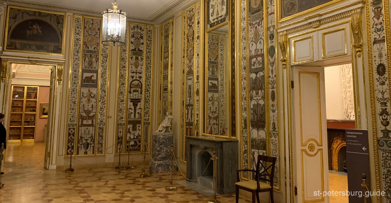 Arabesque room in Stroganov Palace. Saint Petersburg Russia