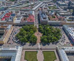 Arts Square in St Petersburg