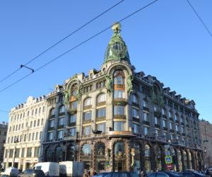 Dom Knigi on Nevsky Prospekt