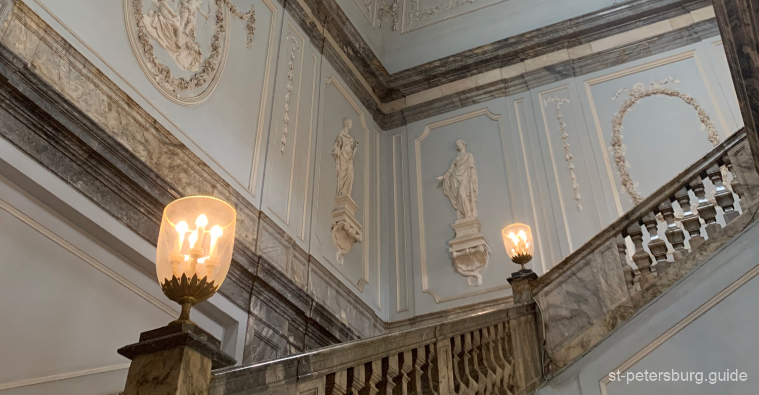 Staircase of the Marble palace. Saint Petersburg Russia