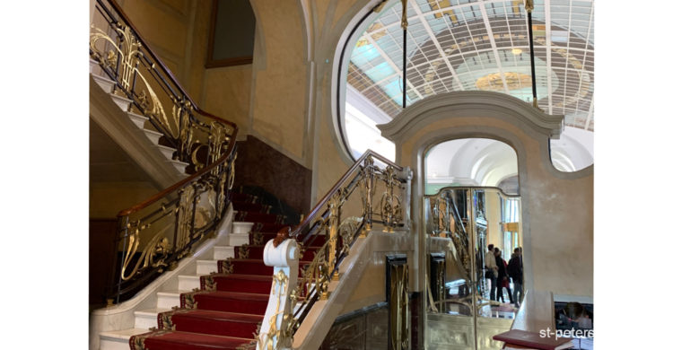 Inside the Singer House (Dom Knigi) in Saint Petersburg. Lobby interior