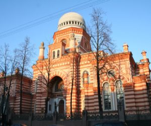 Grand Synagogue in St Petersburg