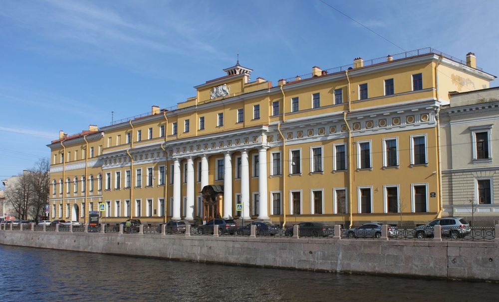Yusupov Palace, view from Moyka River