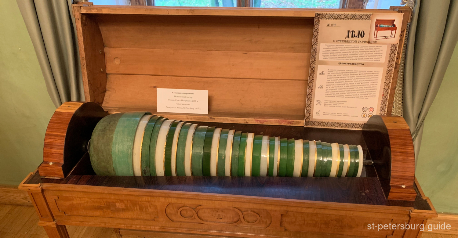 Glass harmonica in The Museum of Music in the Sheremetev Palace. Saint Petersburg Russia