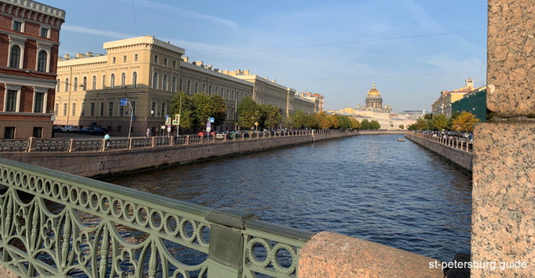 Canal view from Kissing bridge on St Isaac's Cathedral. Saint Petersburg Russia