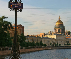 Kissing bridge in St Petersburg is a very romantic place.