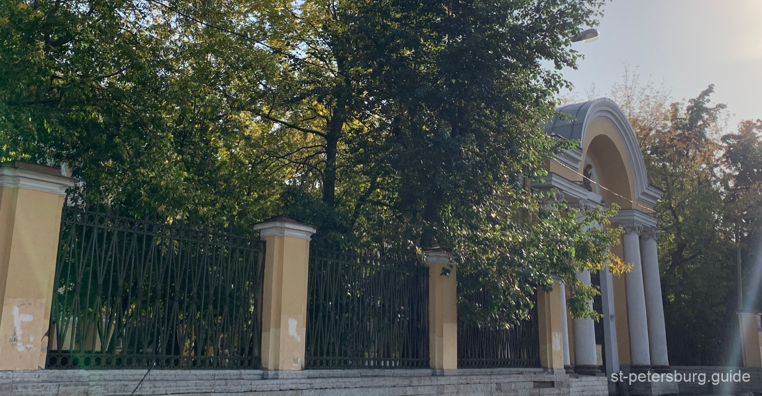 Fence with an arch of the Razumovsky Palace (Herzen University) in Saint Petersburg Russia