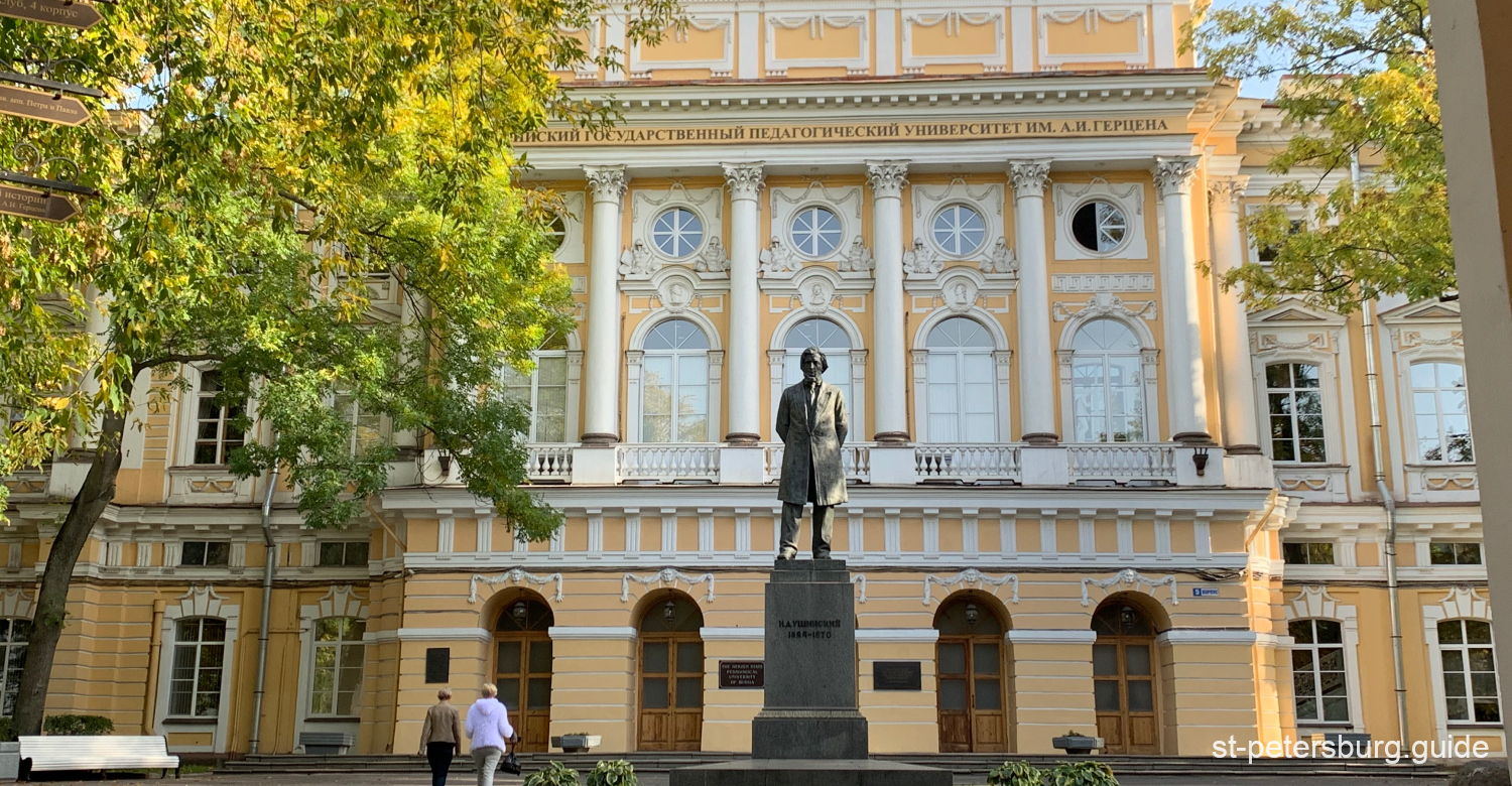 The front facade of Razumovsky Palace currently operating as Herzen University in Saint Petersburg Russia