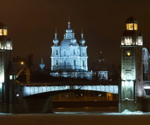 The night view on Smolny Cathedral and Bolsheokhtinsky bridge