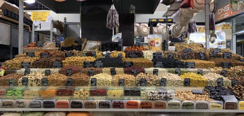 Andreevsky market in Saint Petersburg Russia