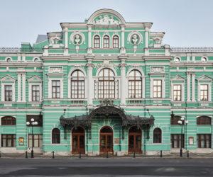 Bolshoy Drama Theatre in Saint Petersburg Russia