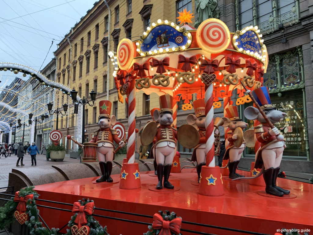 Christmas in Saint Petersburg Russia