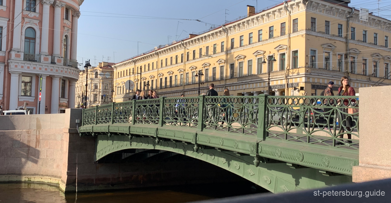Green bridge in the alignment of Nevsky Prospect. Saint Petersburg Russia
