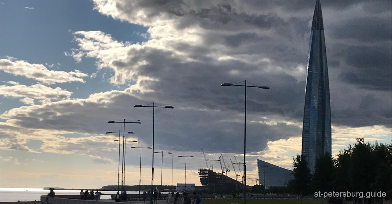 Panorama view on the Lakta Centre at the dusk. Saint Petersburg Russia